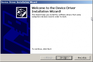 2-3 SnapCrab_Device Driver Installation Wizard_2015-2-21_10-5-45_No-00