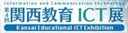 kansaieducational_ict2019_001_R