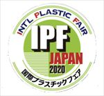 plastic_fair2020_R
