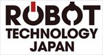 robot_technology_japan2020_R
